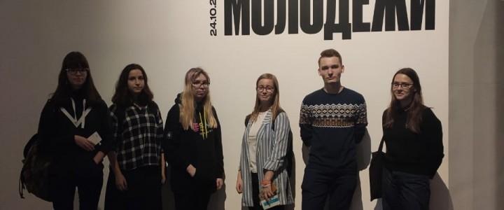 Мимо авангарда не прошли: лицеисты-художники на выставке «Союз молодежи»