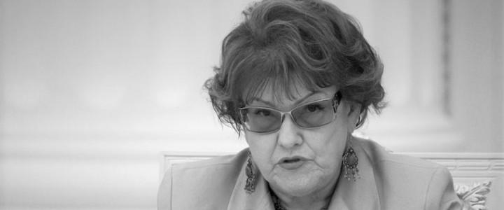 Ушла из жизни Президент СПбГУ и Почётный президент РАО Людмила Вербицкая