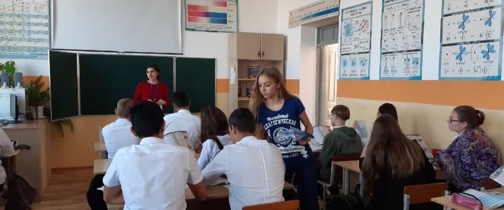 Профориентационная работа Анапского филиала МПГУ в Крымске!