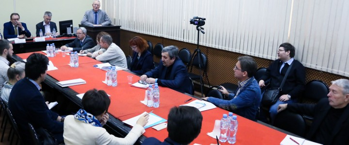В МПГУ прошла научная конференция, посвящённая истории Коминтерна