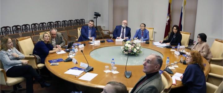 Круглый стол «Современные проблемы и перспективы художественного образования» в Московском доме национальностей