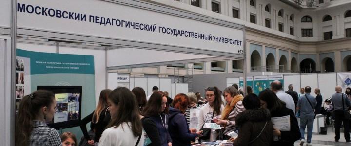 Образование и карьера начинаются в Институте иностранных языков МПГУ!