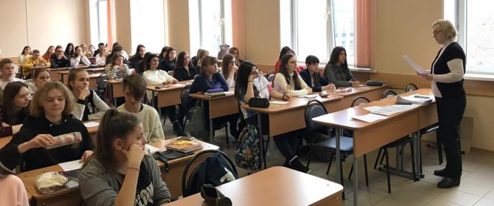 «Большой этнографический» в главном педагогическом