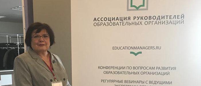 Системе дошкольного образования – профессиональных педагогов!