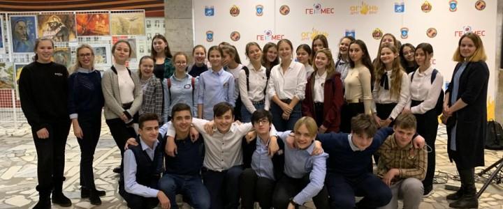 Ученики Школы 1995 посетили истфак МПГУ