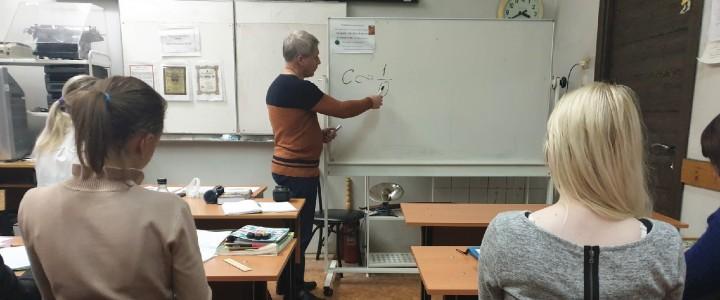 В Школе молодого педагога прошло очередное занятие
