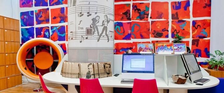 Книги в дар Библиотеке МПГУ от коллег из Центра музыки и искусства Библиотеки им. В. В. Маяковского (Сенкт-Петербург)