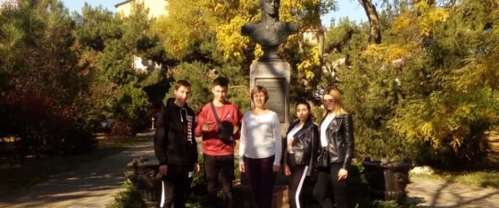 Квест по предмету «География туризма» от педагогов Анапского филиала МПГУ