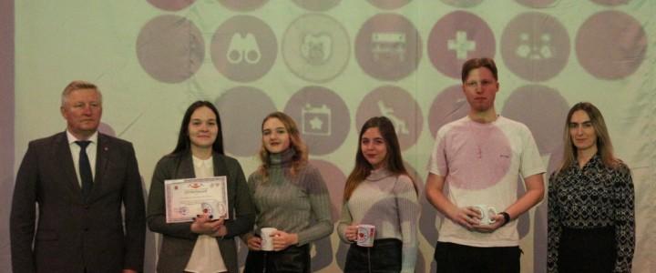 27 ноября 2019 года студенты Покровского филиала МПГУ приняли участие в районном слете добровольцев