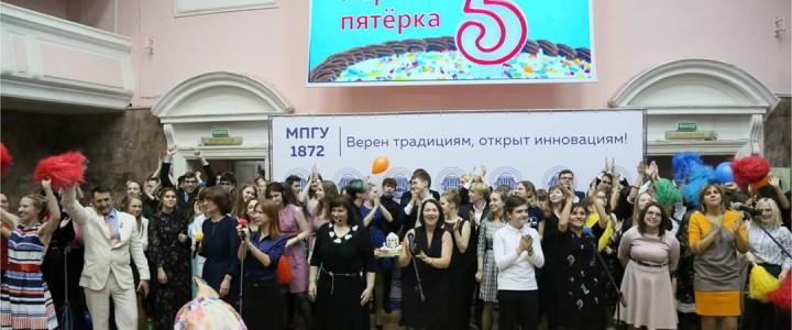 С разницей в 142: лицей и университет отметили день рождения