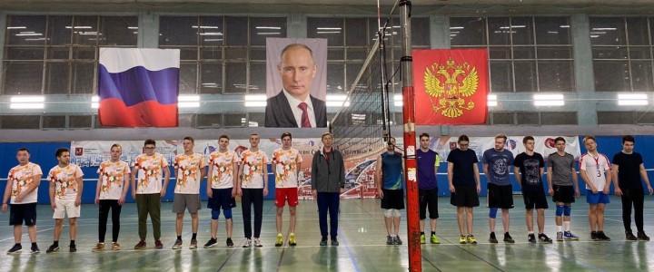 Началось первенство по волейболу в рамках ХХХ спартакиады МПГУ