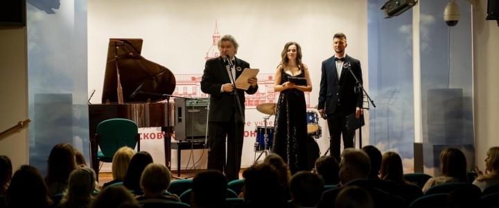 Факультету музыкального искусства 60 лет!