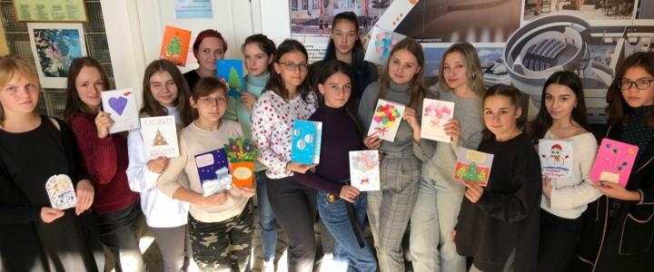Студенты Анапскогофилиала МПГУ продолжают готовиться к предстоящим праздникам!