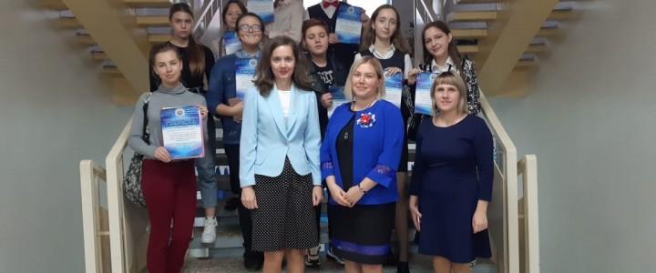 В Анапском филиале МПГУ прошел региональный конкурс научных работ по зарубежной филологии
