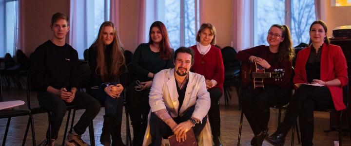 Литературный вечер к 147-летию МПГУ