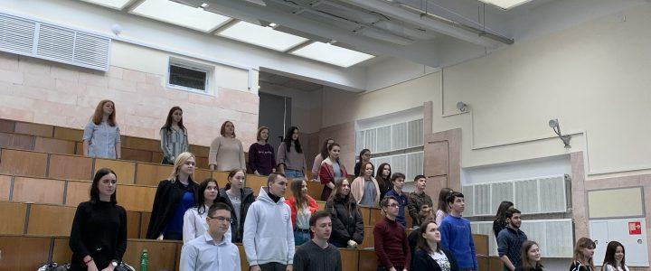 Открытое занятие, посвященное Дню Конституции Российской Федерации