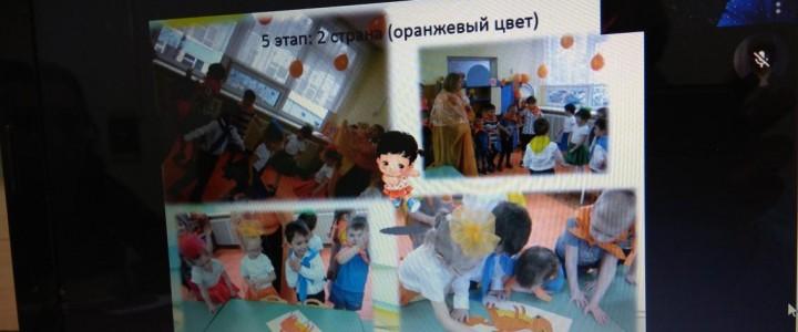 Дистанционный семинар-практикум кафедры дошкольной дефектологии Института детства