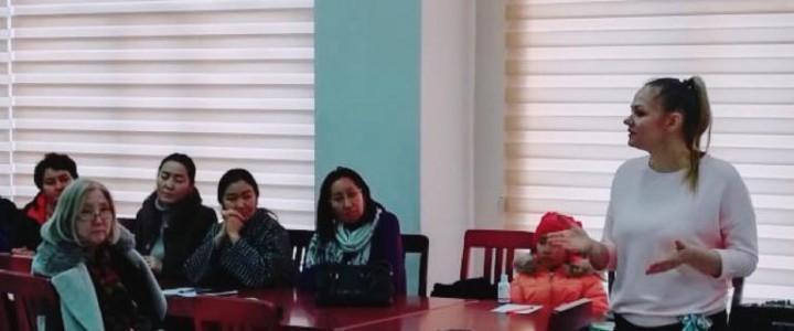 В Кыргызской Республике прошли курсы повышения квалификации преподавателей, обучающих на русском языке