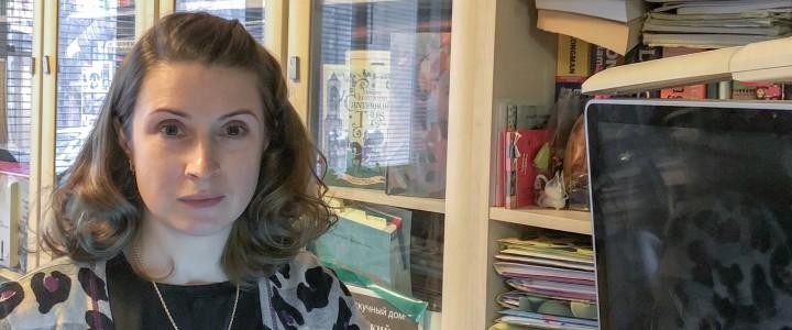Вебинар преподавателя МПГУ по актуальным проблемам лингвистики для студентов Политехнического университета Санкт-Петербурга