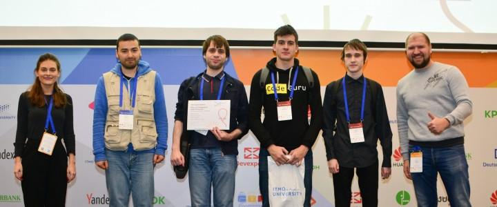 Студенты МПГУ приняли участие в студенческом командном чемпионате по программированию ICPC
