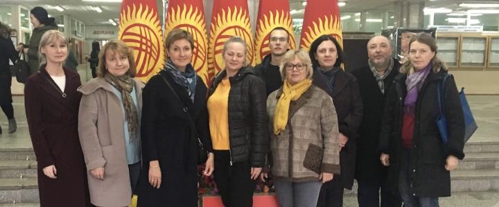 В Кыргызской Республике начались курсы повышения квалификации преподавателей, обучающих на русском языке