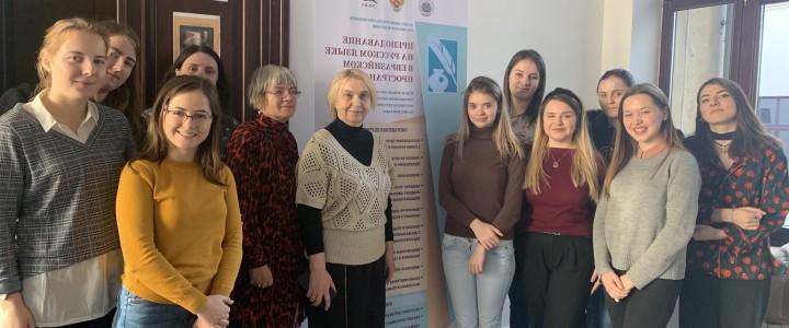 В Яссах открылись курсы повышения квалификации педагогов, преподающих в Румынии на русском языке