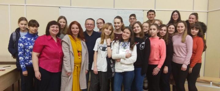 Детские писатели в Институте детства:  встреча с Андреем Жвалевским и Евгенией Пастернак
