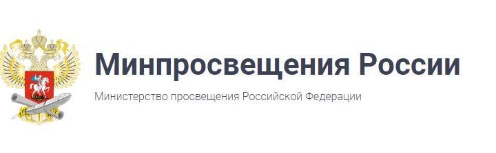 Факультет дошкольной педагогики и психологии на заседании координационной группы по вопросам дошкольного образования Минпросвещения РФ