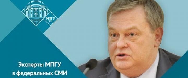 Советник при ректорате МПГУ Е.Ю.Спицын на канале «Россия-24» (ВГТРК) в программе «5-я студия. Украина: веры нет ни тем, ни другим»