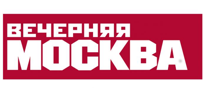 В газете «Вечерняя Москва» – мысли преподавателя ИФТИС С.В. Лозовенко