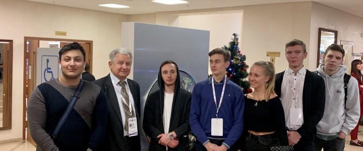 Будущие управленцы на VI Международном Форуме Финансового университета при Правительстве Российской Федерации