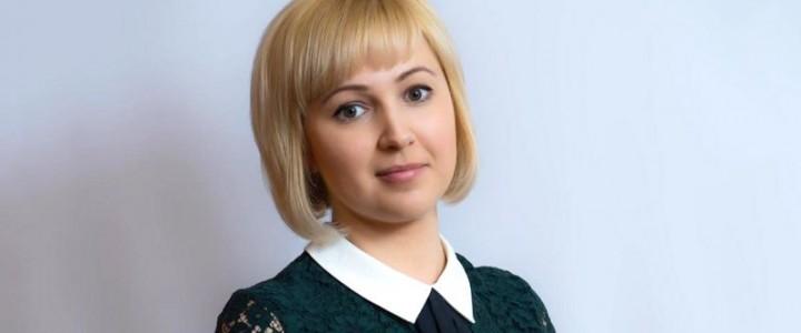Выпускница факультета педагогики и психологии – стала лауреатом всероссийского конкурса «Воспитатель года России»