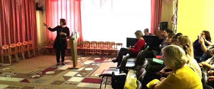 Доцент Института детства Е.В. Трифонова провела авторские семинары по игровой деятельности для педагогов Москвы и Подмосковья
