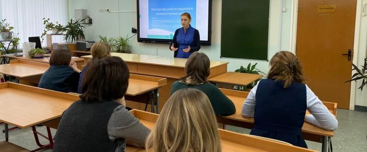 О мастерстве работы в поликультурном классе – молодым классным руководителям и педагогам: выездное занятие в московской школе