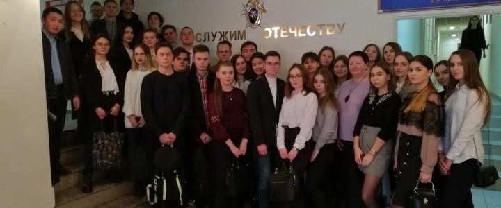 Приобщение первокурсников-юристов к научно-исследовательской деятельности началось с Всероссийской молодёжной конференции в Московской академии Следственного комитета РФ