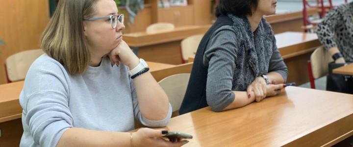 Правовые ценности в фокусе сравнительного правоведения стали центром обсуждения на IX Международном конгрессе в Институте законодательства и сравнительного правоведения при Правительстве РФ