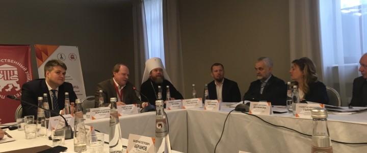 В Пскове состоялось первое заседание Правления РОПРЯЛ в новом составе