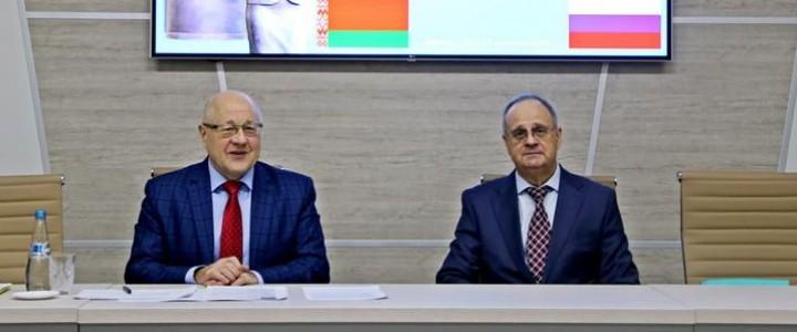 Дни МПГУ в БГПУ имени М.Танка начались с визита российской делегации