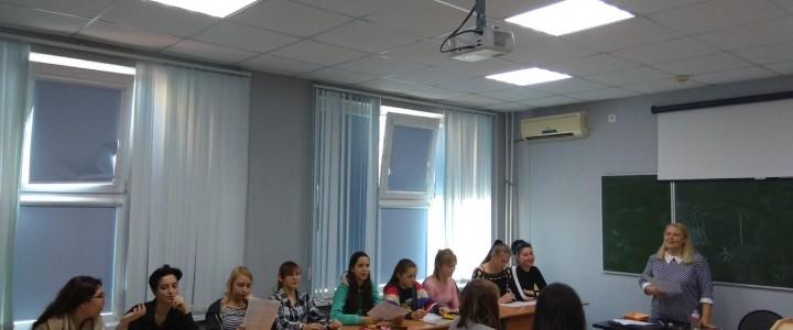 В Анапском филиале МПГУ  стартовал бесплатный кружок «Говори по-английски правильно!»