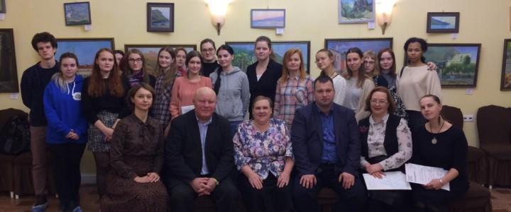 Итоги пленэрной практики ХГФ: Пейзажи Крыма в Музее московского образования