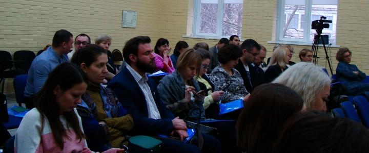 На Всероссийской конференции по вопросам формирования в образовательной организации развивающей речевой среды