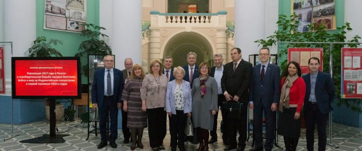 Экскурсия для членов ученого совета МПГУ
