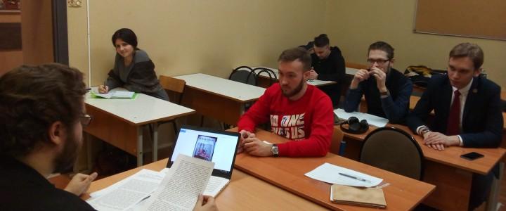 Студенты ИИиП МПГУ обсудили актуальные вопросы истории