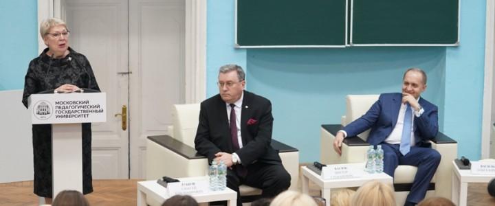 Вопросы сопровождения новых школьных стандартов обсудили в МПГУ