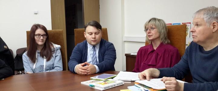 Сотрудники и выпускники МПГУ на VI Всероссийском фестивале детской книги