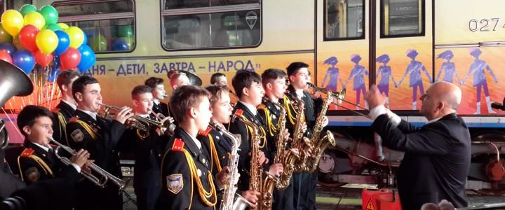Преподаватели Института филологии приняли участие в торжественной церемонии запуска поезда, посвященного Сергею Михалкову