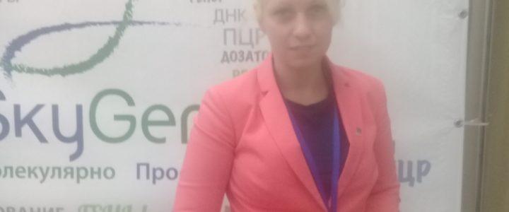 Участие в Russian Nanopore Conference