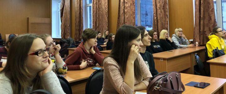 У студентов 5 курса началась педагогическая практика: установочная конференция прошла 3 декабря