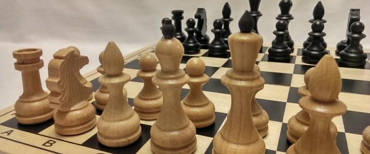 Завершился турнир по шахматам в рамках 30 спартакиады МПГУ