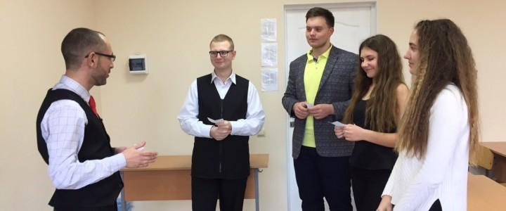 В Анапском филиале МПГУ работает бесплатный кружок «Школа ведущего»!